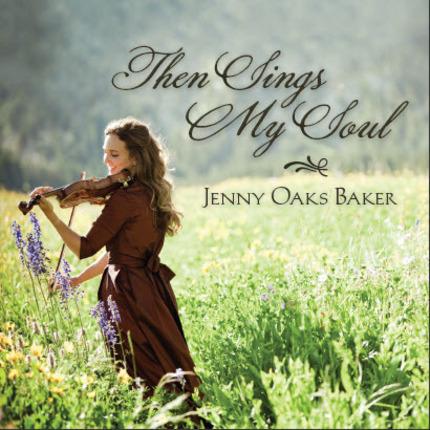 Then sings my soul cd