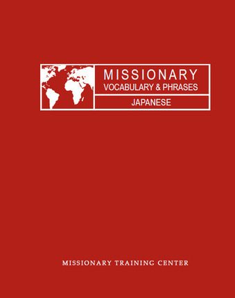 Missionary japanese