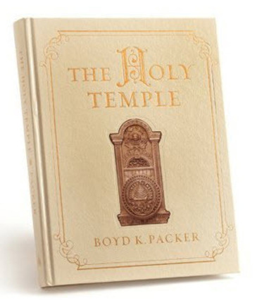 The Holy Temple (Illustrated Edition)