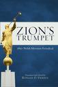 5058487_zions_trumpet