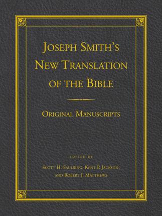 4772990_js_new_translation
