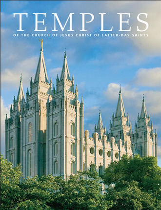 5056685 temples