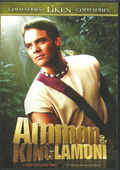 Ammonlamoni4915550