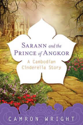 Sarann prince angkor cover