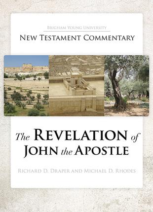 Revelation ebook cover new