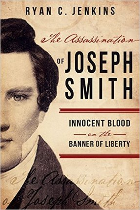 The assassination for joseph smith