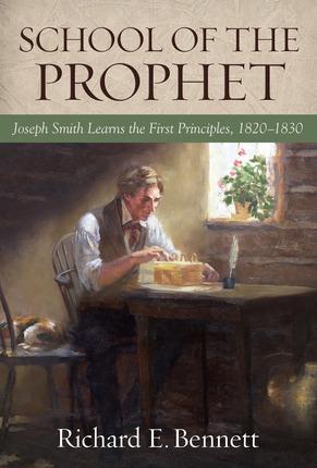 School of the Prophet