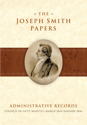 Jsp administrative records