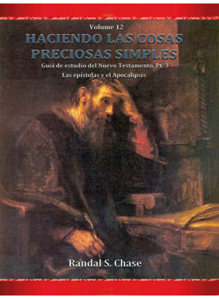 Nt52 cover spanish 3x4 315x420